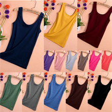 Vogue Sexy Ladies Cotton Blend Vest U Collar Rid Fabric Wide Shoulder Strap Tank Top for Women 2017