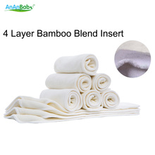 Ananbaby 4 Layer Bamboo Blend Insert Fit Cloth Diapers Inserts Nappy Changing Mat Baby Diapers bags Reusable Diaper Changing Pad(China)
