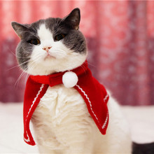 New 2017 cotton Cat Costumes Mantle suit clothes Pet Puppey Product Western Christmas For Dog Cat Cloak Dog Spring Summer(China)
