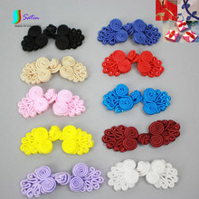 10 Color Women/men Chinese Knot Button/Chinese Frog Button,Table Cloth And Greeting Cards Decoration Diy Cheongsam Buckle S0127L