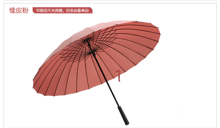 Hot sell Creative long handle outdoor 24 Rib bone straight umbrella large golf umbrellas two or three people compact umbrellas 9