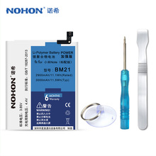 2017 NEW Original For Xiaomi Mi Note NOHON Battery BM21 For Xiaomi Note 3GB RAM Mobile Phone Battery 3000mAh With Retail Package(China)