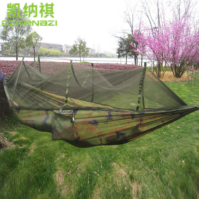 2.6 x 1.4M / 2.6 x 1.2M High Strength Camping Polyester camouflage color Hammock Hanging Bed With small mesh of Mosquito Net<br>
