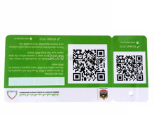 Plastic Combo Membership Loyalty PVC Card with QR code/Barcode+200PCS white color CR80 contact FM4442 smart blank chip card