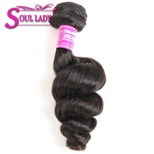 Soul Lady Brazilian Loose Wave Non-Remy Hair Weave 100% Human Hair Bundles Natural Color One Piece Only Machine Double Weft