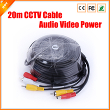 Total Length 20m Black RCA Power AV Cable for CCTV Camera Audio Video Cable for Security System
