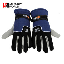 2015 Winter Durable Fleece Full Finger Gloves Outdoor Cycling Sport Non-slip Windproof Warm Protect Bicycle Riding Gloves Blue
