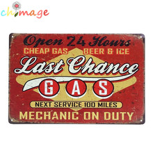 LAST CHANCE GAS CHEAP GAS BEER PRICE Vintage Tin Sign Bar pub home Wall Decor Retro Metal Art Poster(China)