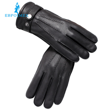 Genuine Leather glove Luxury gloves male Fashion leather gloves Popular winter Tough guy gloves men black Snap design(China)