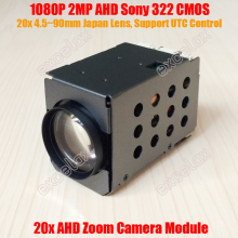 1080P 2MP AHD 20x Optical Japan Lens Sony IMX322 CMOS NVP2440 Zoom Camera Module UTC Coaxial Analog HD CCTV PTZ Speed Dome Block(China)