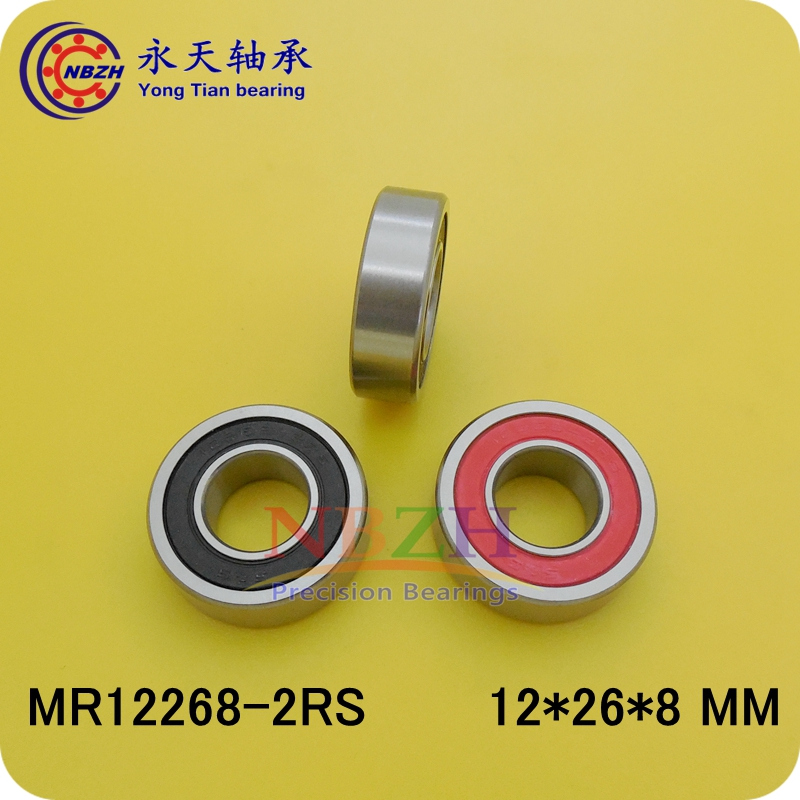 Bicycle wheel bearing repair parts MR12268 12268-2RS 600/12-2RS 12*26*8 mm<br><br>Aliexpress