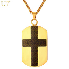 U7 Brand Dog Tag Cross Necklace Wholesale Enamel Gold Color Stainless Steel Big Pendant For Men Fashion Jewelry P854(China)