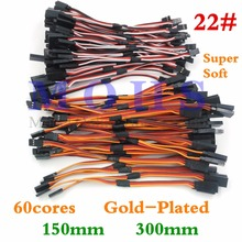 5pcs/10pcs super soft 22awg 60cores gold plated servo Y cable servo lead extension cable Y extended cable Y type wire cable