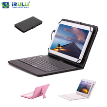 New iRULU eXpro X1Plus 10.1'' Android 5.1 Tablet Quad Core 1G/8G Tablet PC Dual Cam Bluetooth WiFi Google Play w/Keyboard Case(China)