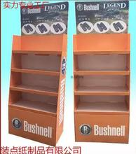 Manufacture hot exhibit display stand corrugated carton watch display stand(China)