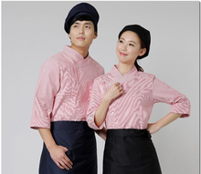 Hot Unisex Japanese style sushi 100% cotton chef cook uniform chef work wear well designed cook suit  food service clothing