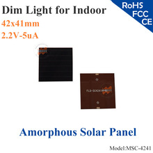 41x42mm 2.2V 5uA dim light Thin Film Amorphous Silicon Solar Cell ITO glass for indoor Product,calculator,toy,0-1.8V battery(China)