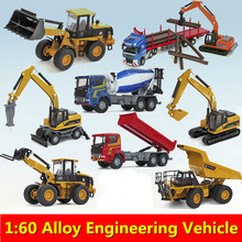 Alloy cars,1:60 alloy construction vehicles,Collection truck model,Diecast & Toy Vehicles,Excavators, trucks toy car,wholesale(China)