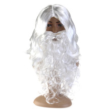 New Year Deluxe White Santa Fancy Dress Costume Santa Claus Wig Beard Set Christmas Halloween