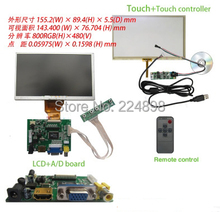 6.5 inch HD TFT LCD Digital Screen with Touch Panel + (2 road AV+VGA+HDMI) Drive Board DIY Kit with Reversing function