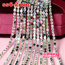 ss6  2mm 1Row 10 Yard Colorful Close Rhinestone Cup Chain With Metal Claw ,Rhinestone Trimming for DIY,Garment Accessories Y2301