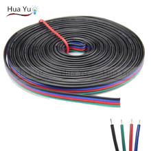 10m 4pins tinned copper wire,RGB extension cable wire, 22AWG LED strip electronic wire cable, DIY connect, Free shipping