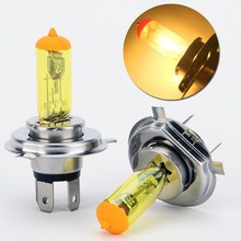 2Pcs H4 12V 90W 2600K Car Light Halogen Waterproof Practical Golden Yellow Car Fog Light Bulbs(China)