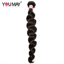 Loose Wave Brazilian Virgin Hair Weave Bundles Human Hair Extensions Natural Black 1 Piece You May Hair