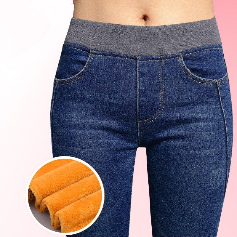 New Elastic High Waist Jeans Woman Plus Velvet Thick Denim Jeans Mujer Winter 2017 Stretch Trousers Plus Size Skinny Jeans C3554Îäåæäà è àêñåññóàðû<br><br>