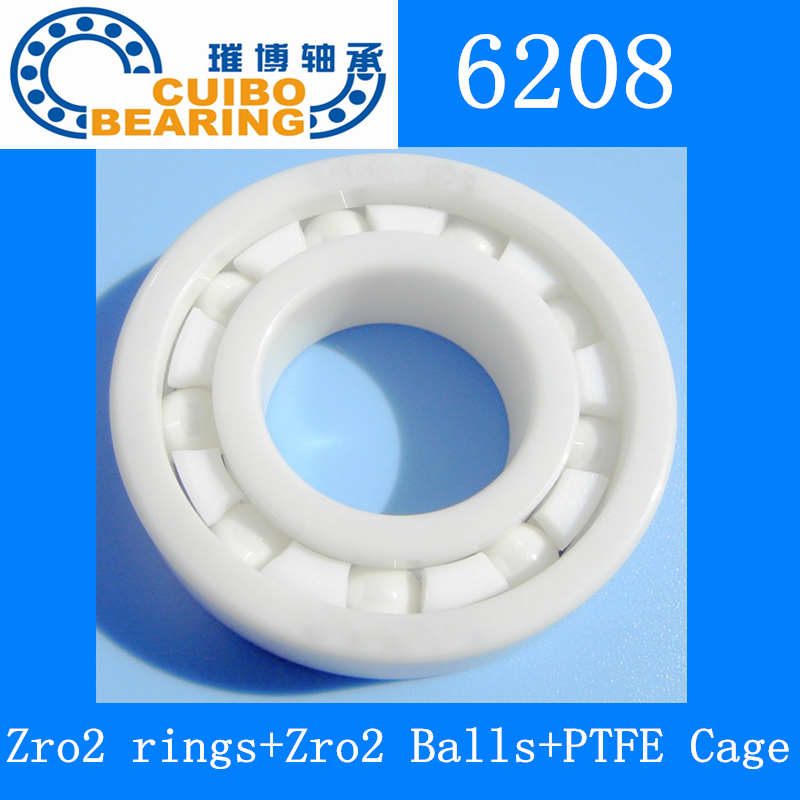 2pcs/lot 6208 full Ceramic ball bearing 40x80x18 mm Zirconia ZrO2 bearings 40*80*18<br><br>Aliexpress