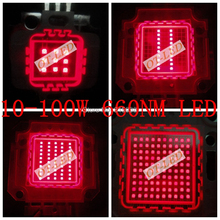 Freeshipping!High Quality 10W 20W 30W 50W 100W Deep Red Color 660NM  High Power LED Lamp Light For Plant Grow Light  Aquarium