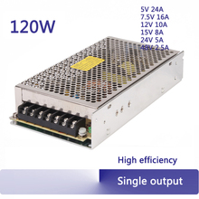 single output 120w switching power supply 24volt 5a cctv camera power supplies ac110V/220V dc 5V 7.5V 12V 15V 24v 48V S-120