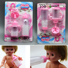 3pcs/set Magic mike bottle baby doll feeding bottle feeder nipple for doll toy milk bottle es020