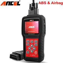 2017 ABS Airbag SRS Reset OBD2 Code Scanner Diagnostic Scan Tool Ancel AD610 with Spanish OBD II Diagnostic Scanner Code Reader(China)