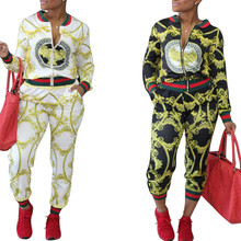 High quality romper jumpsuits jacket pant womenprint casual overalls vestidos sports clothing 2017(China)