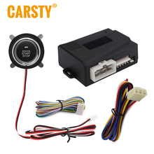 Carsty New Car-styling Engine Start Stop Button Car Remote Smart Start engine Function Car Alarm System And Remote Central Lock(China)