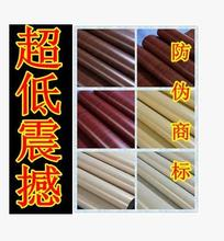 More special adhesive PVC refurbished sticker wood furniture since the wallpaper wallpaper closet cupboard door waterproof -38
