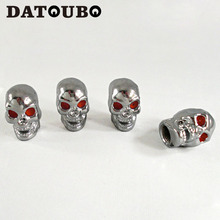 DATOUBO 16pcs high quality brass metal skull car tire valve cap, tyre air valve stems cap,car Auto part accessory,for wheel rims(China)