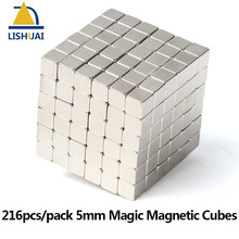 216pcs/pack 5*5*5mm Magic Magnetic Cubes/ Strong NdFeB DIY Buck Cubes/ Neo Cubes Puzzle Magnets(China)