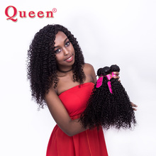 "Queen Hair Products Brazilian Kinky curly Weave Human Hair Bunldes 10""-28"" 100% Remy Hair Weaving 3 or 4 Bundles For a Full Head(China)"