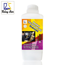 Rising Star RS-B-CC03 Hydrophobic Nano Coating Car Upholstery & Seat Water Repellent Crystal Textile & Leather Coating 1000ml(China)
