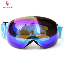 BENICE SNOW-4501 Ski Goggles UV400 Snowboard Goggles Bag Ski Mask Skating Skiing Glasses Snow Sports Goggle