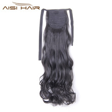 "I's a wig 21"" 110g High Temperature Fiber Long Wavy Synthetic Hair Pieces Drawstring Ponytail Extensions for Women(China)"