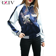 RZIV Satin embroidery coat jacket 2017 peachtree crane embroidered souvenir jacket catwalk models ladies baseball clothing(China)