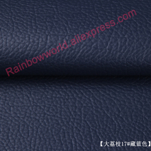17#dark blue High Quality Giant Pebble PU Leather fabric like leechee for DIY sofa table shoe bags bed material (50*69cm/piece)