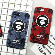 SZYHOME Phone Cases for IPhone 6 6s 7 Plus Case Aape Silk Texture Discounted for IPhone7 Plus Embossment Mobile Phone Cover Capa