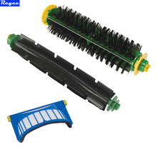 Total 3 Pcs 1 Set Bristle Brush and Flexible Beater Brush AeroVac Filter for iRobot Roomba 530 540 550 560 570 580 Free Shipping(China)