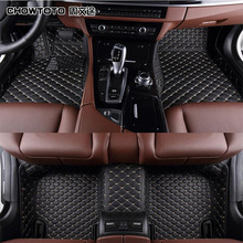 CHOWTOTO AA Custom Special Floor Mats For Ford Mustang 2doors Durable Waterproof Leather Carpets For Mustang Coupe 15(China)