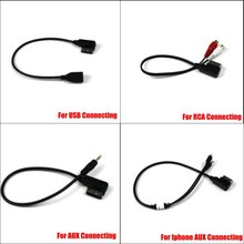 AMI MDI MMI Interface To RCA USB AUX iPhone iPod Connector For Audi A3 A4 S4 A5 S5 A6 Q7 A8 S8 RS8 R8 TT Car Cable Adapter Wire