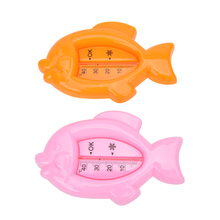 1Pc Cute Plastic Bath Toy Infant Bath Temperature Tester Toy Baby Floating Fish Water Thermomete Toys